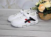 Детские белые   кроссовки/кеды, универсальные, фото 1