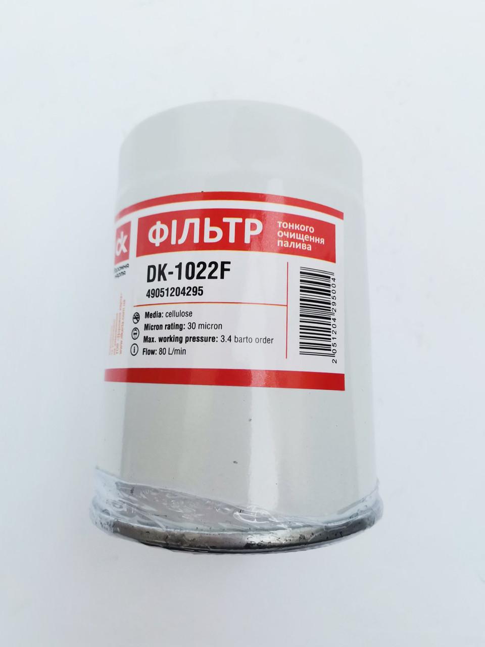 Фильтр тонкой очистки топлива DK