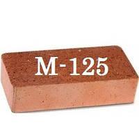 Кирпич полнотелый М-125 (Гадяч)