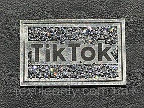 Нашивка Тик Ток / Tik Tok с камнями 80х50 мм