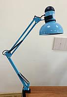 Лампа настольная Великолепный Луч N800 (голубая)