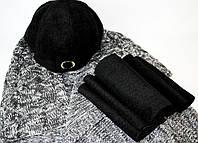 Черный комплект шарф и шапка женский, на осень