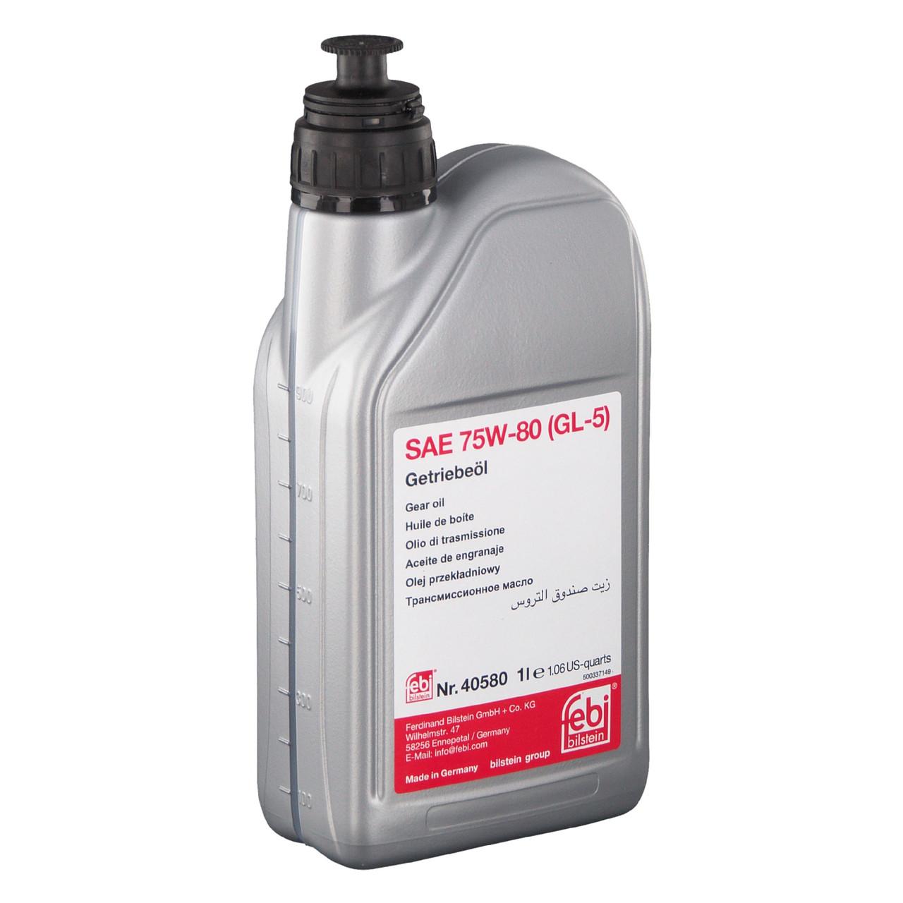 Трансмиссионное масло FEBI BILSTEIN SAE 75W-80 (GL-5) Nr.40580 (1л)