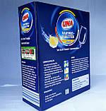 Таблетки для посудомийних машин Una Vaatwas-Tabletten Classic 100 шт., фото 2