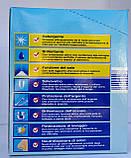 Таблетки для посудомоечной машины W5  40 шт/760гр Германия оригинал, фото 2