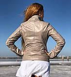 Бежевая косуха из натуральной кожи, фото 5