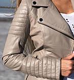 Бежевая косуха из натуральной кожи, фото 6