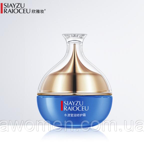 Уцінка! Живильний крем для обличчя Siayzu Raioceo Hydrating Moisturizing 50 g (пом'ята коробка)
