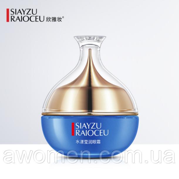 Живильний крем для обличчя Siayzu Raioceo Hydrating Moisturizing 50 g