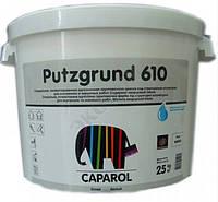 Грунтовка Caparol СТ 610 Putzgrunt, 25 кг (кварцевый песок фасад)