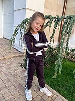 Прогулянковий костюм для дівчинки, фото 1