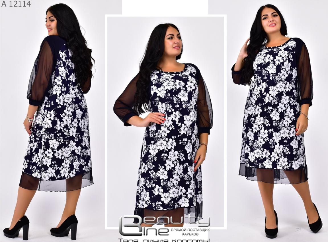 Нарядное женское платье в большом размере Украина Минова Размеры: 54.56.58.60.62.64.