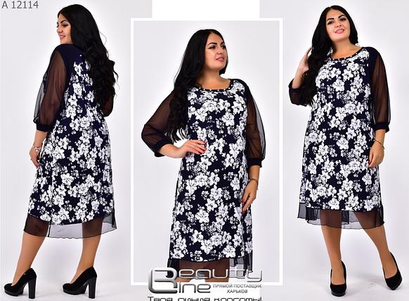 Нарядное женское платье в большом размере Украина Минова Размеры: 54.56.58.60.62.64., фото 2