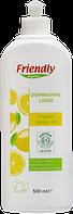 Органічний засіб для миття посуду Friendly Organic c лимонним соком 500 мл