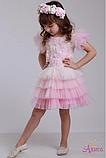 Карнавальный костюм  для девочки цветок  Роза, фото 2