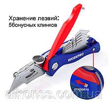 Професійний Складаний Ніж електрика WORKPRO (W011009AE) з 5 лезами в ручці