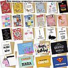 Подарочный Набор City-A Box Бокс для Женщины Сладкий Бьюти Beauty Box для Дочки из 13 ед №2868, фото 5