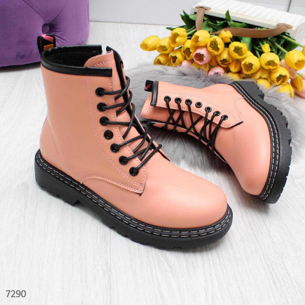 Крутые высокие женские розовые персиковые ботинки мартинсы на шнуровке
