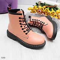 Крутые высокие женские розовые персиковые ботинки мартинсы на шнуровке, фото 1