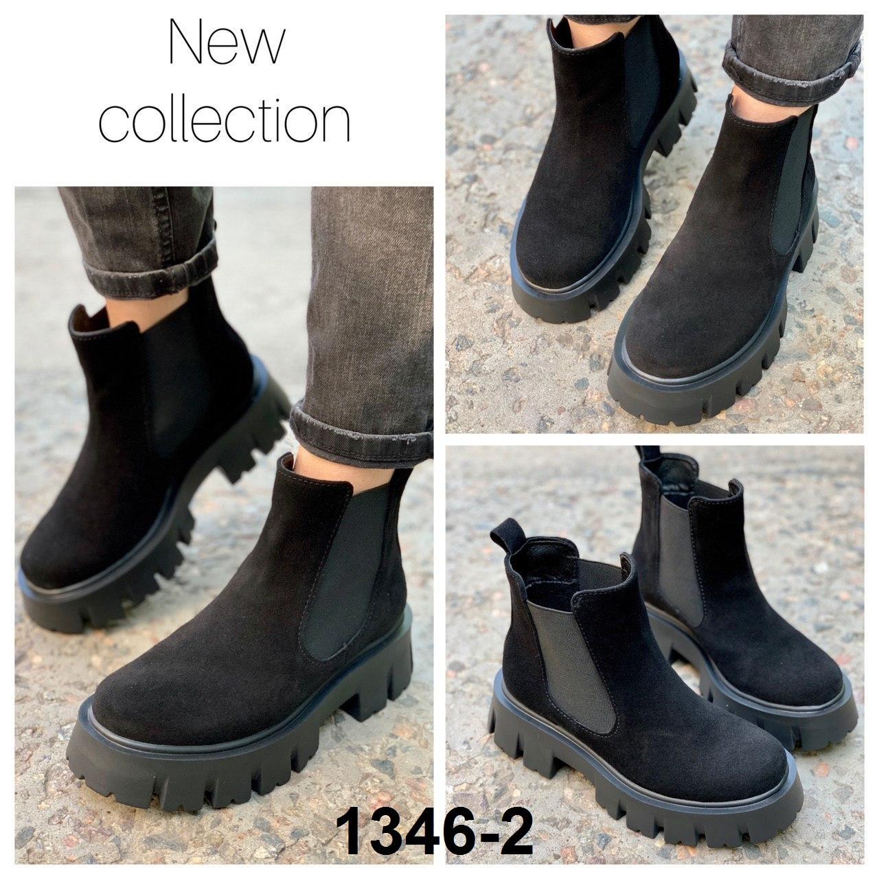 Ботинки женские деми замшевые черные челси