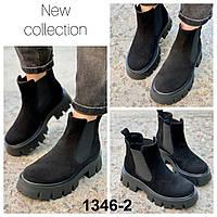 Ботинки женские деми замшевые черные челси, фото 1