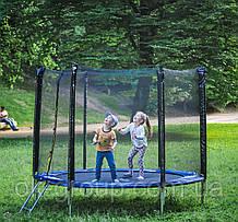 Батут Скай Джамп 252см (8ft) діаметр із зовнішнью сіткою та драбинкою