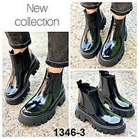 Женские кожаные деми ботинки челси, фото 1