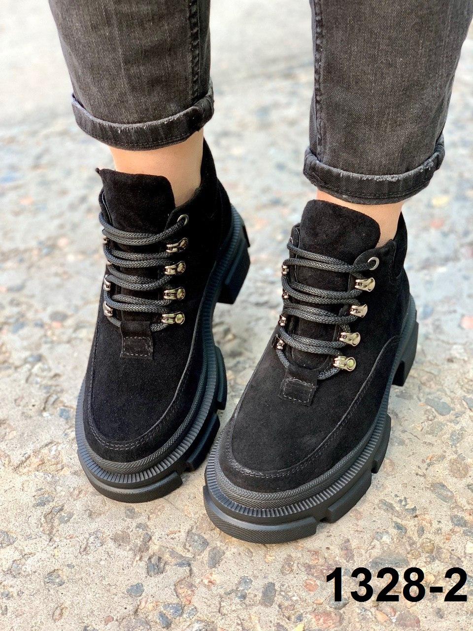 Ботинки женские деми замшевые черные