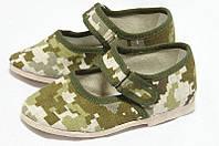 Детская обувь малодетская хаки