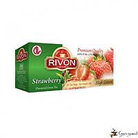 Зелёный чай Rivon Клубника 2г*25 пакетиков