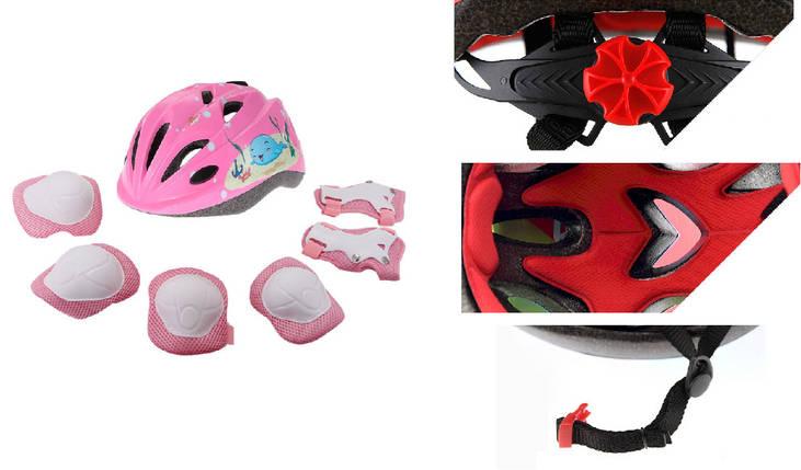 Детская защита KASTO для катания на велосипеде, роликах, самокате. Шлем детский KASTO в комплекте с защитой., фото 2