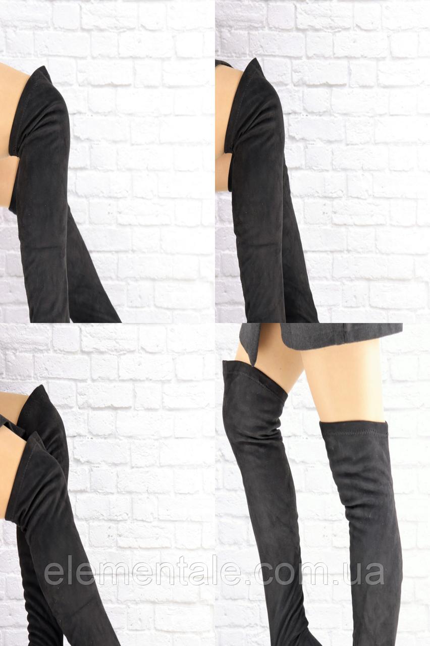 Женские ботфорты Elvis черные 1454 Размер 36 - 23 см