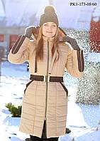 Куртка женская бежевая