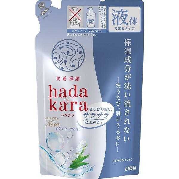 LION Hadakara Гель для душа, удерживающий влагу на коже, аромат аква-мыла, сменный блок, 340 мл