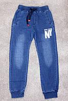 Штаны джогеры под джинс для мальчика
