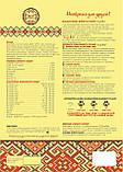 Собачий сухой  корм тм AmigoBest  для средних и крупных пород 5 кг., фото 2