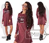 Платье трикотажное с капюшоном свободного кроя, разные цвета Р-р.S, M, L, XL Код 417Д, фото 2
