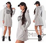 Платье трикотажное с капюшоном свободного кроя, разные цвета Р-р.S, M, L, XL Код 417Д, фото 3