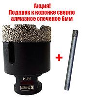 Алмазная коронка 45 мм вакуумного спекания по керамограниту  на УШМ (М 14),Richmann Industrial,Польша+Подарок, фото 1