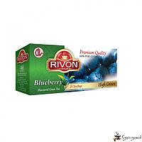 Зелёный чай Rivon Черника 2г*25 пакетиков