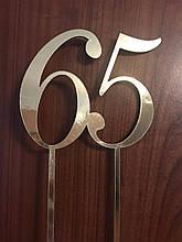 """Топер из ламинированного картона """"65"""", 10cм"""