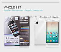 Защитная плёнка для Huawei Honor 7i матовая