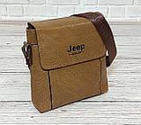 Мужская сумка через плечо Jeep. Коричневая. 21см х 19см / Кожа PU. 5541 brown, фото 2