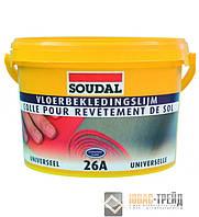 ТМ SOUDAL Клей для напольных покрытий 26А (ТМ Соудал), 15 кг.