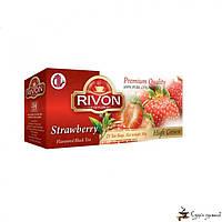 Чёрный чай Rivon Клубника 2г*25 пакетиков
