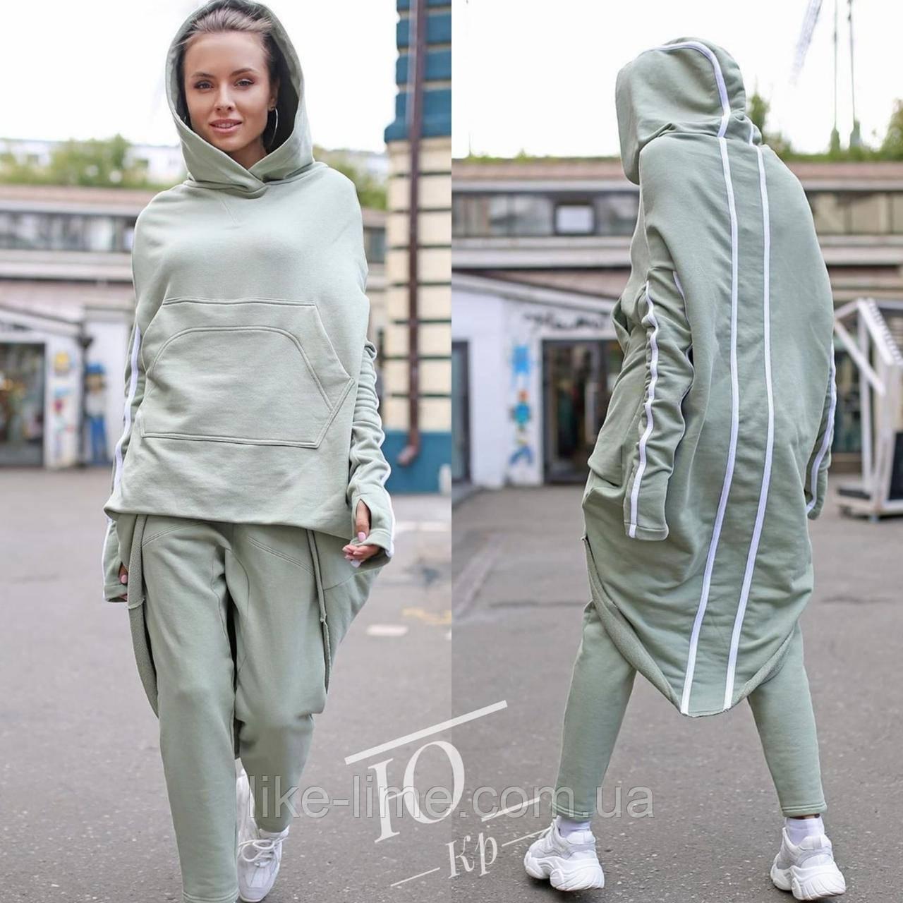 Женский спортивный прогулочный костюм, спортивный костюм для прогулок