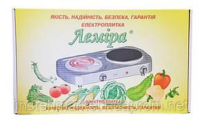Электроплитка Лемира ЭПП 2-2,4 кВт/220В пирокерамическая, фото 3