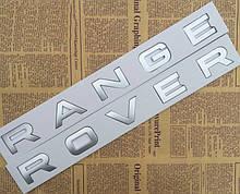 Надпись Range Rover матовое серебро