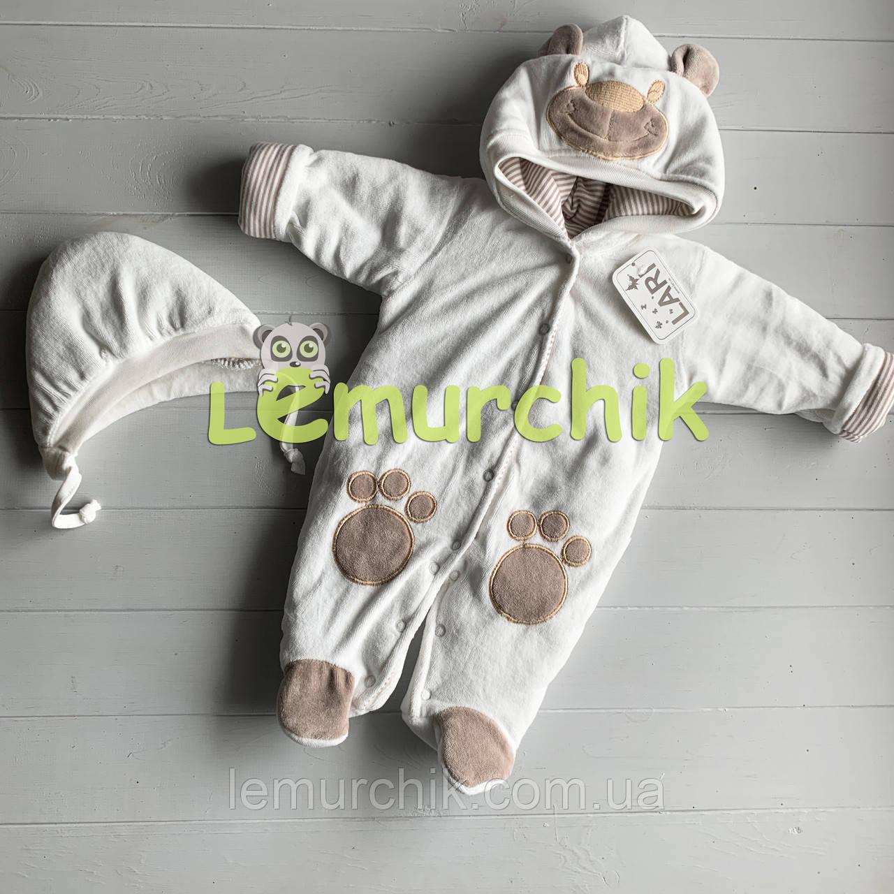 """Комбинезон детский на синтепоне с капюшоном """"Панда"""" молочный"""