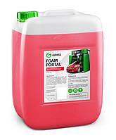 GRASS FOAM PORTAL 20 KG. Уникальная пена для портальных авто моечных комплексов